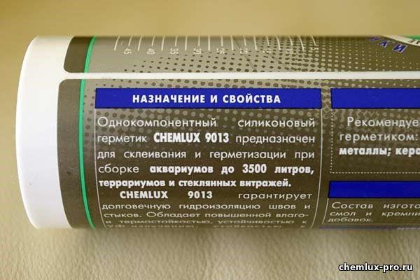 свойства силиконового герметика